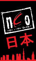 nCo Japan's Photo